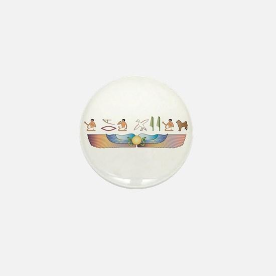 Sheepdog Hieroglyphs Mini Button