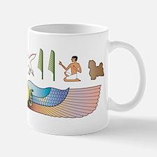 Havanese Hieroglyphs Mug