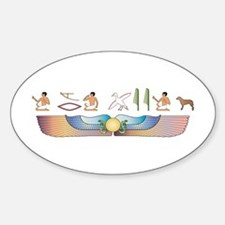Curly Hieroglyphs Oval Decal
