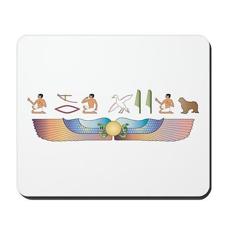 Cavalier Hieroglyphs Mousepad