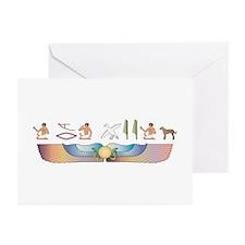 Catahoula Hieroglyphs Greeting Cards (Pk of 10