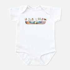Bergamasco Hieroglyphs Infant Bodysuit