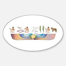Bergamasco Hieroglyphs Oval Decal