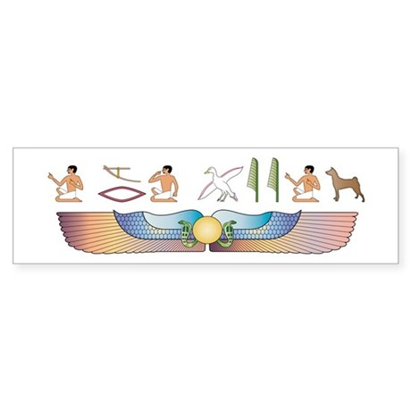 Basenji Hieroglyphs Bumper Sticker