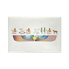 Dogo Hieroglyphs Rectangle Magnet (100 pack)