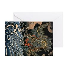 Vintage Dragon and the Sea Greeting Cards