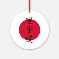 Chinese kanji Karate Ornament (Round)