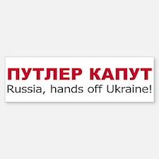 Putler Kaput Hands Off Ukraine Bumper Bumper Bumper Sticker