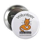 "Feline Network Logo - 2.25"" Button (10 pack)"