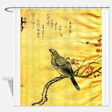 Thick Billed Shrike Shower Curtain