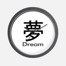 Chinese Character Dream Wall Clock