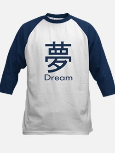 Chinese Character Dream Kids Baseball Jersey
