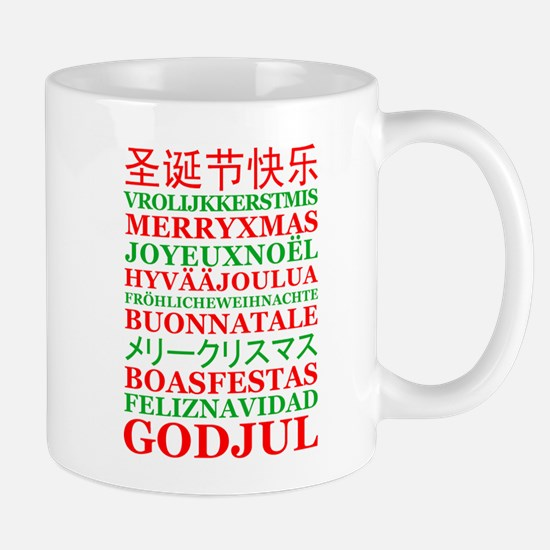 """""""Christmas Language"""" Mug"""