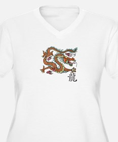 T-Shirt With Asian Dragon