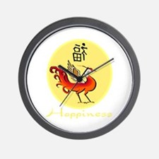 Chinese Character Happiness Bird Wall Clock