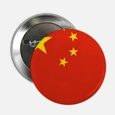 "Flag of China 2.25"" Button (100 pack)"