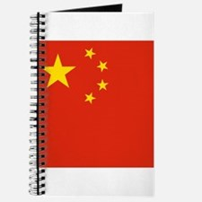Flag of China Journal