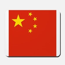 Flag of China Mousepad