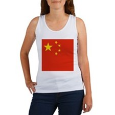 Flag of China Tank Top