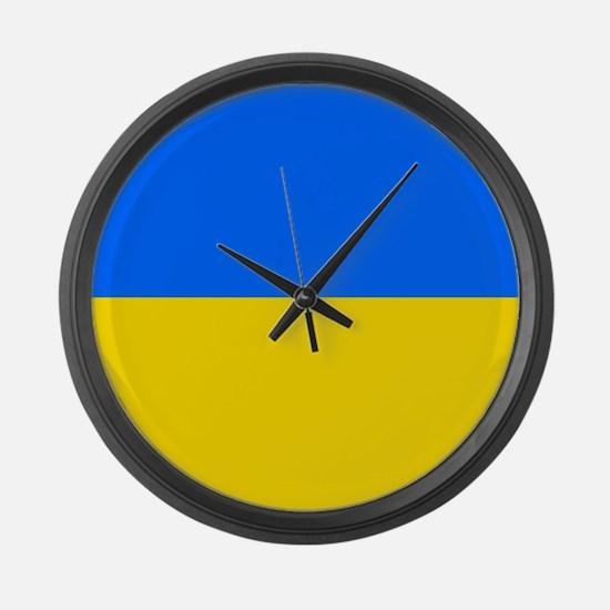 Flag of Ukraine Large Wall Clock