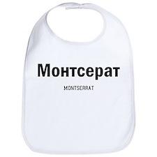 Montserrat in Russian Bib
