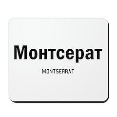 Montserrat in Russian Mousepad