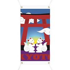 Kyoto Kitsune Shrine Banner