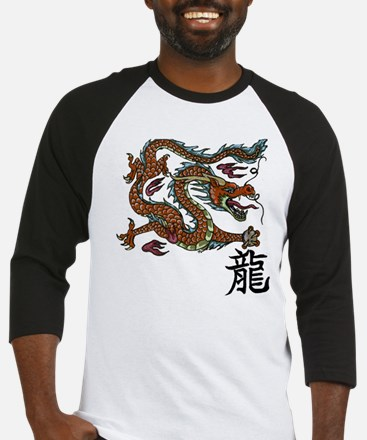 Asian Dragon Baseball Jersey Shirt