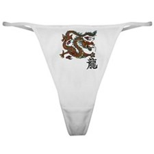 Asian Dragon Sexy Classic Thong