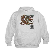 Cool Asian Dragon Hoody Jacket
