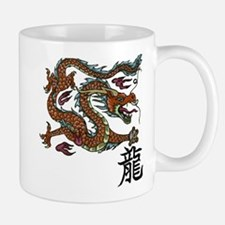 Asian Dragon Coffee Mug Cup
