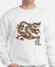 Cute Oriental Sweatshirt