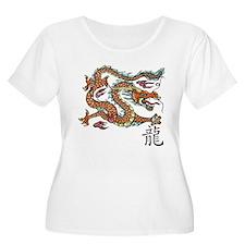 Unique Dragon chinese symbols T-Shirt
