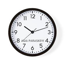 Agia Paraskevi Newsroom Wall Clock