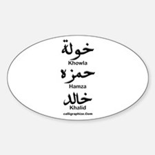 Khowla, Hamza, Khalid Oval Decal