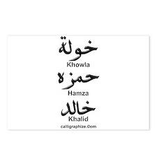 Khowla, Hamza, Khalid Postcards (Package of 8)