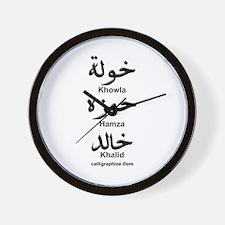 Khowla, Hamza, Khalid Wall Clock