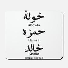 Khowla, Hamza, Khalid Mousepad