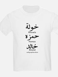 Khowla, Hamza, Khalid T-Shirt