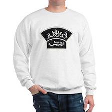 Kuwait Police Sweatshirt