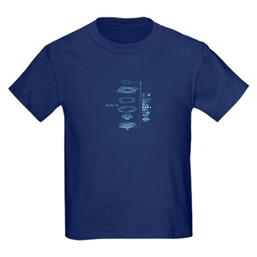 CafePress Bladers Delight Kids Dark T-Shirt