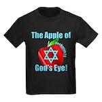 Apple God's Eye Kids Dark T-Shirt