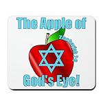 Apple God's Eye Mousepad
