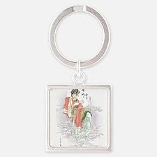 Chinese Moon Goddess Keychains