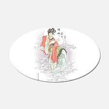 Chinese Moon Goddess Wall Decal