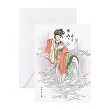 Chinese Moon Goddess Greeting Cards