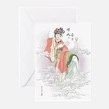 Chinese Moon Goddess Greeting Cards
