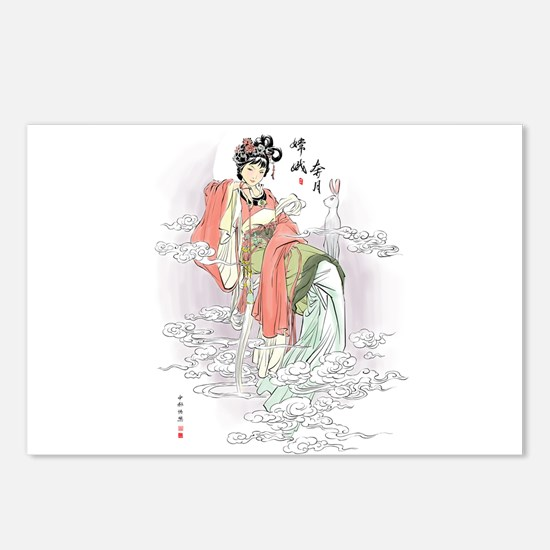 Chinese Moon Goddess Postcards (Package of 8)