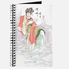 Chinese Moon Goddess Journal