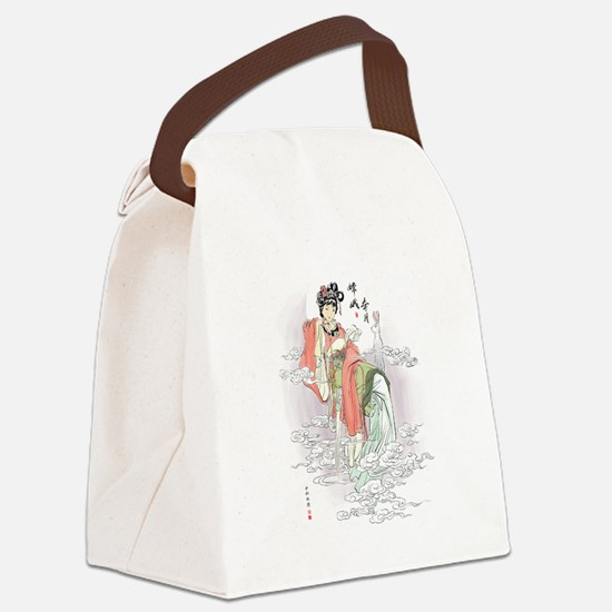 Chinese Moon Goddess Canvas Lunch Bag
